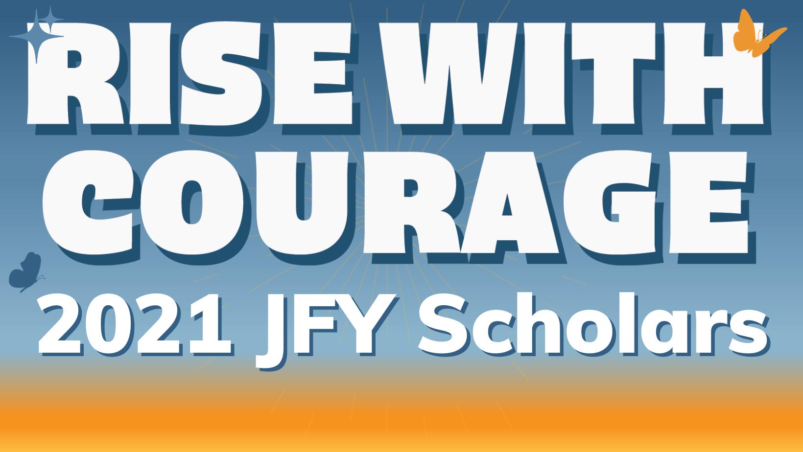 JFY2021-Scholars